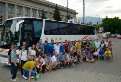 Udhëtim grupor në Bulgari me